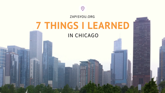 blog - megan attermann - chicago