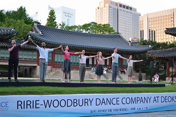 Ririe-Woodbury Dance Company in South Korea